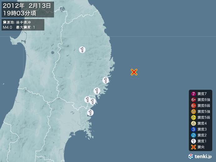 地震情報(2012年02月13日19時03分発生)
