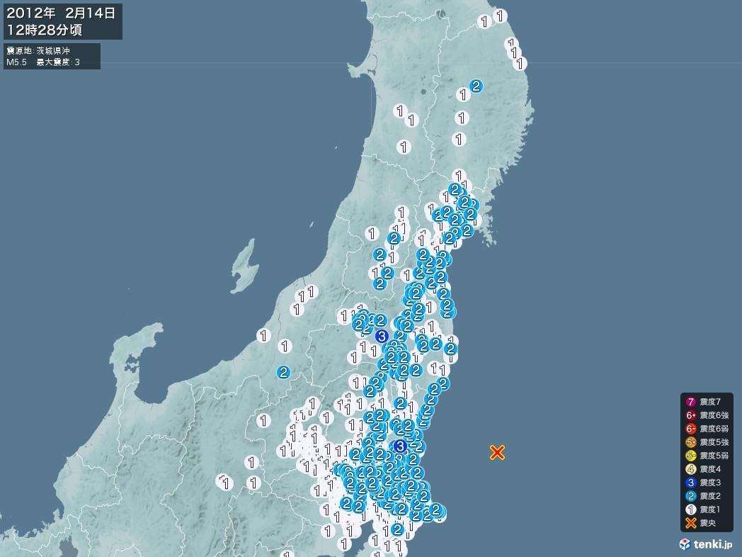 地震情報 2012年02月14日 12時28分頃発生 最大震度:3 震源地:茨城県沖(拡大画像)