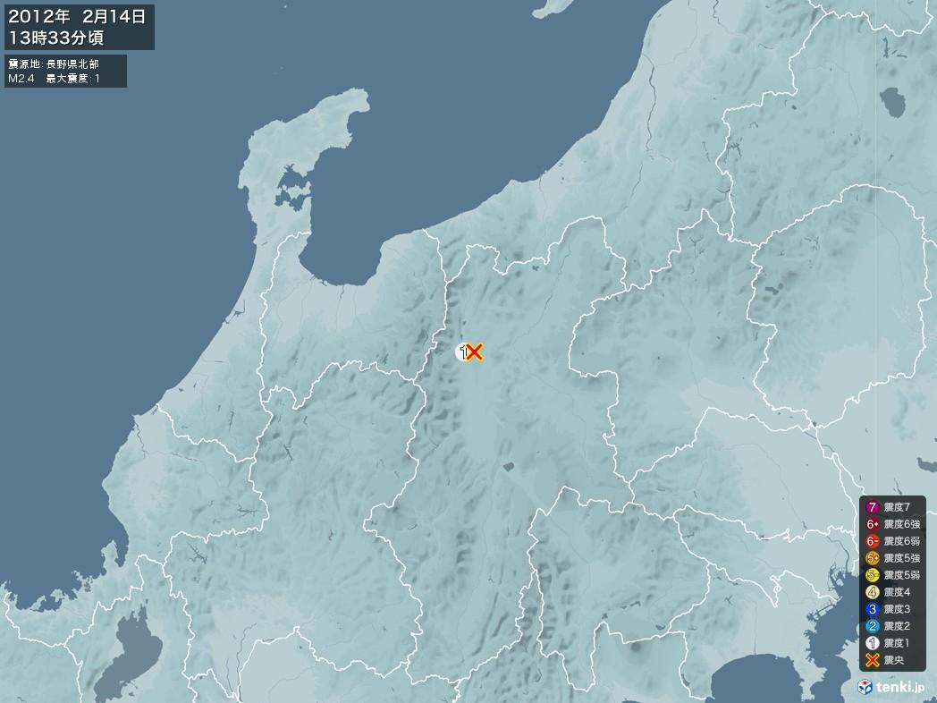 地震情報 2012年02月14日 13時33分頃発生 最大震度:1 震源地:長野県北部(拡大画像)
