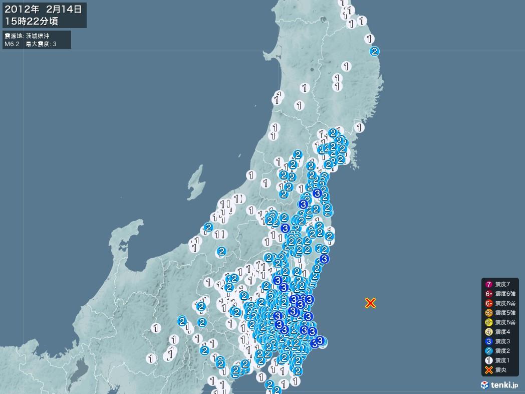地震情報 2012年02月14日 15時22分頃発生 最大震度:3 震源地:茨城県沖(拡大画像)