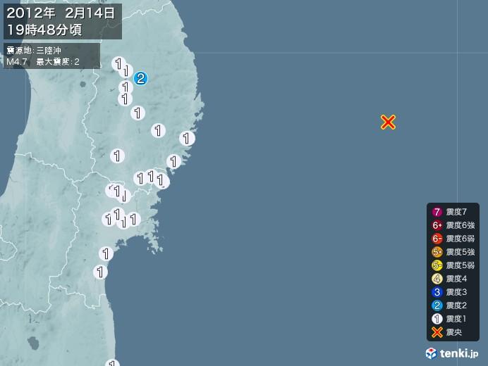地震情報(2012年02月14日19時48分発生)