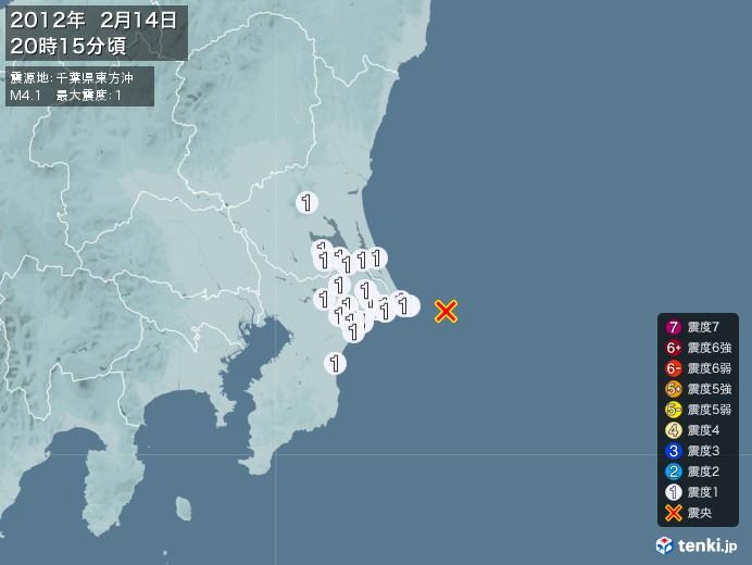 地震情報(2012年02月14日20時15分発生)