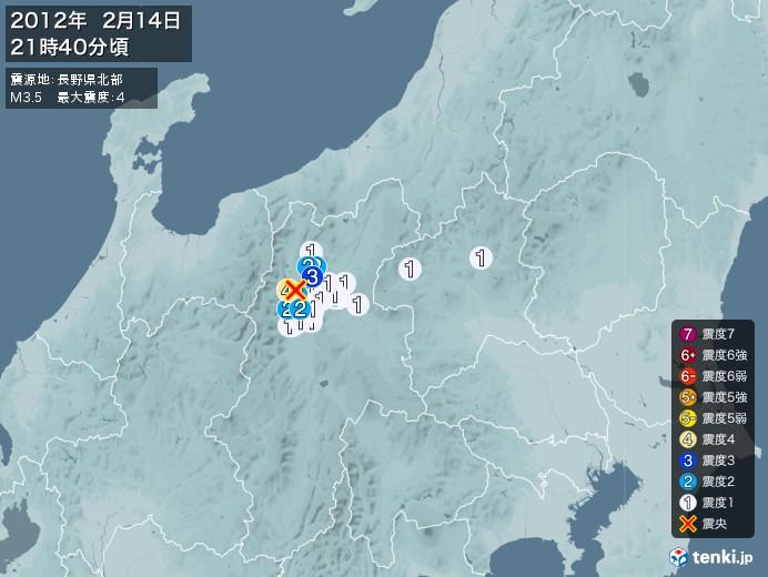 地震情報(2012年02月14日21時40分発生)