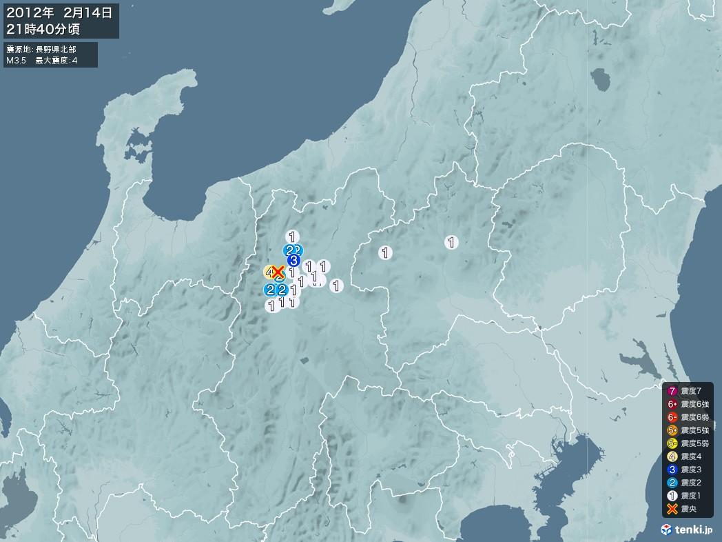 地震情報 2012年02月14日 21時40分頃発生 最大震度:4 震源地:長野県北部(拡大画像)