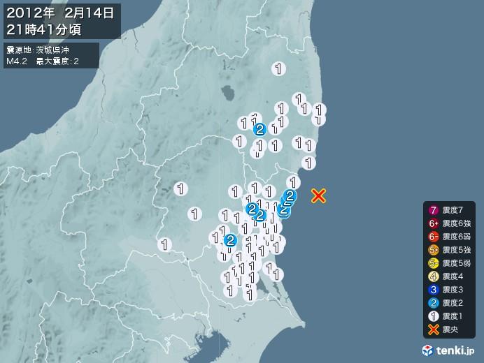 地震情報(2012年02月14日21時41分発生)