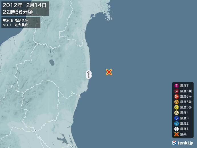 地震情報(2012年02月14日22時56分発生)