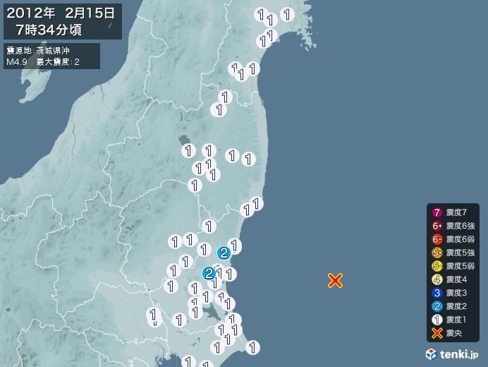 地震情報(2012年02月15日07時34分発生)