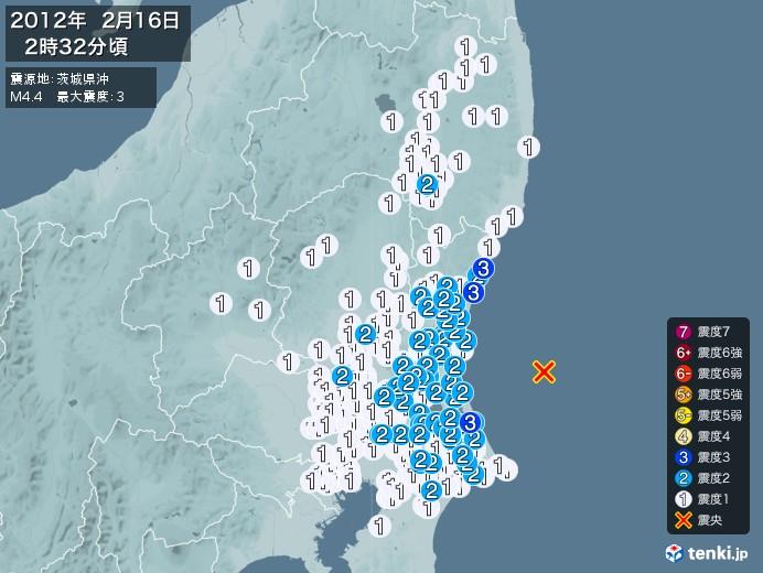 地震情報(2012年02月16日02時32分発生)