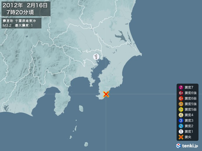 地震情報(2012年02月16日07時20分発生)