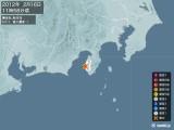 2012年02月16日11時58分頃発生した地震