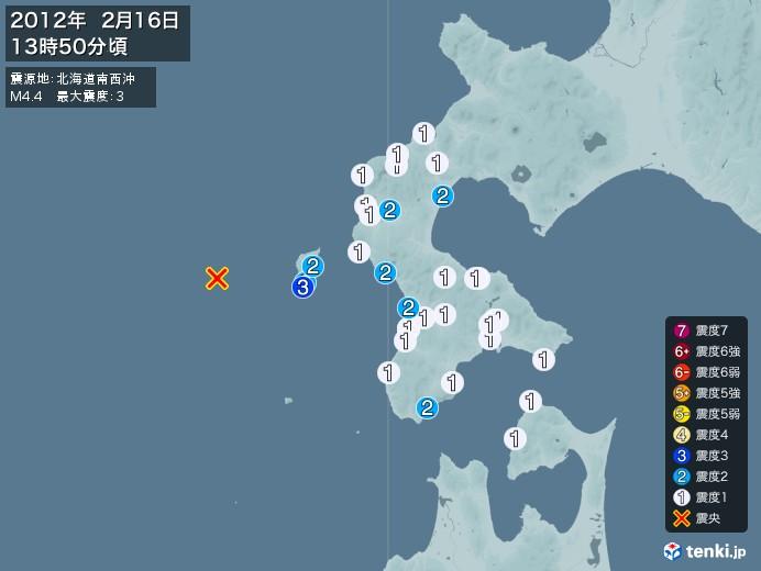 地震情報(2012年02月16日13時50分発生)