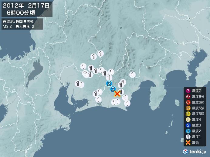 地震情報(2012年02月17日06時00分発生)