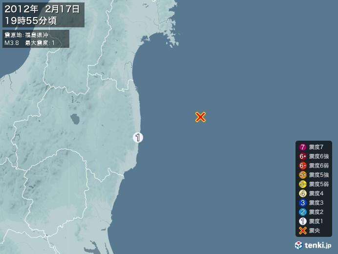 地震情報(2012年02月17日19時55分発生)
