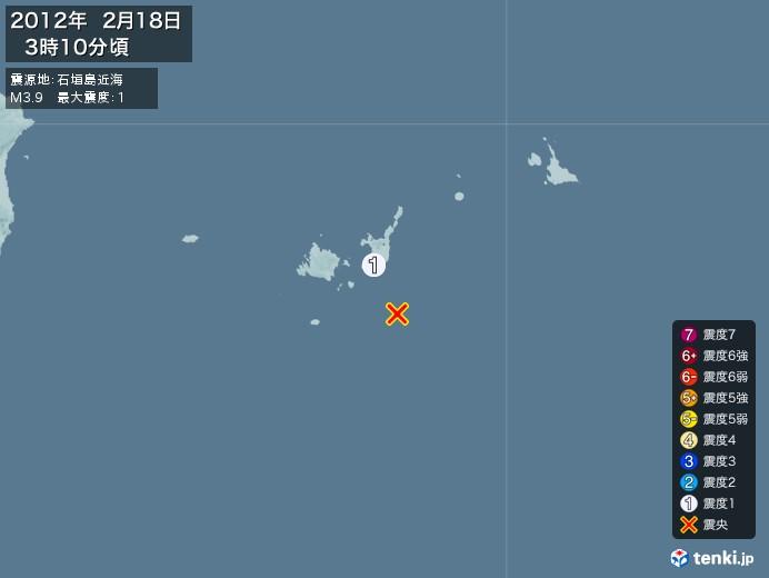 地震情報(2012年02月18日03時10分発生)