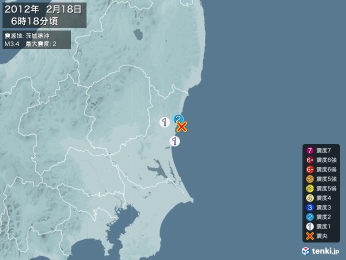 地震情報(2012年02月18日06時18分発生)