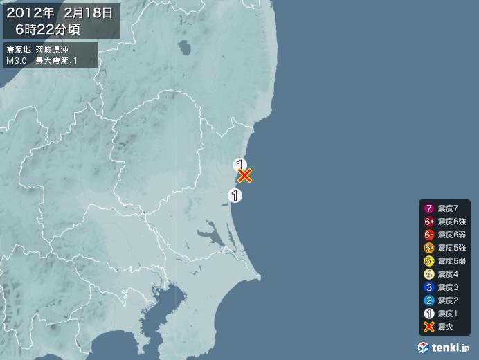 地震情報(2012年02月18日06時22分発生)