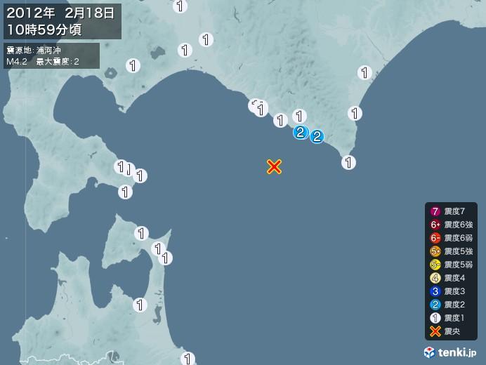 地震情報(2012年02月18日10時59分発生)