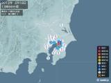 2012年02月18日13時56分頃発生した地震