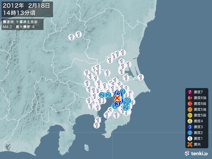 地震情報(2012年02月18日14時13分発生)