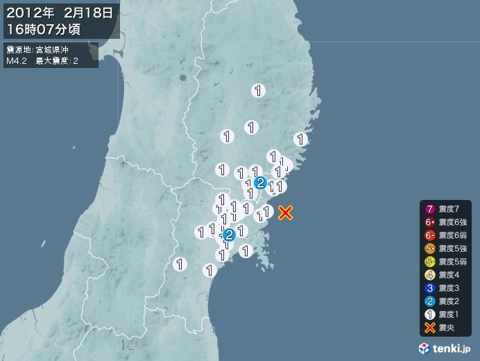 地震情報(2012年02月18日16時07分発生)