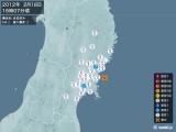 2012年02月18日16時07分頃発生した地震