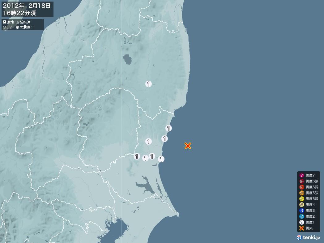 地震情報 2012年02月18日 16時22分頃発生 最大震度:1 震源地:茨城県沖(拡大画像)