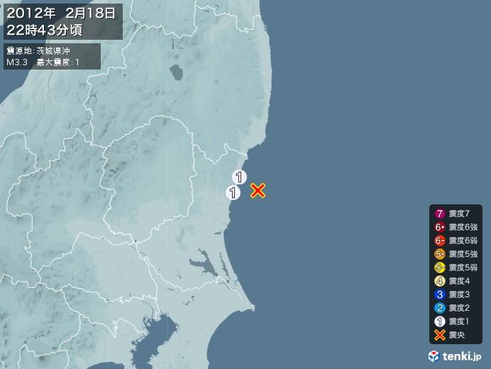 地震情報(2012年02月18日22時43分発生)