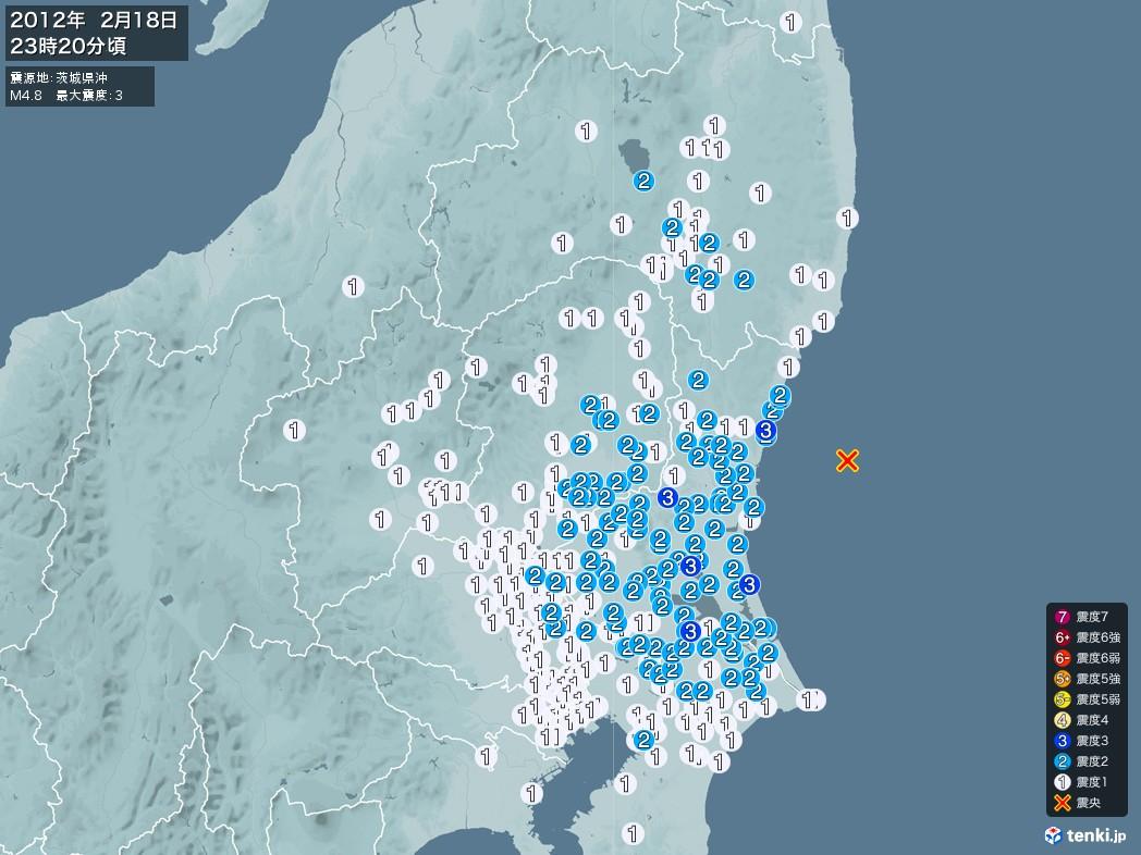 地震情報 2012年02月18日 23時20分頃発生 最大震度:3 震源地:茨城県沖(拡大画像)