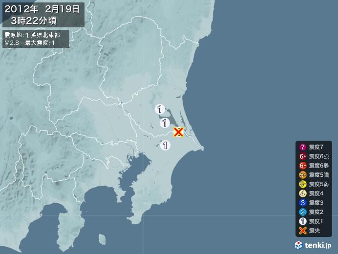 地震情報(2012年02月19日03時22分発生)