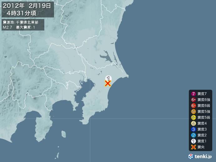 地震情報(2012年02月19日04時31分発生)