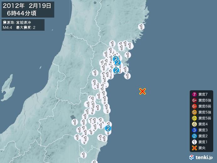 地震情報(2012年02月19日06時44分発生)
