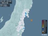 2012年02月19日06時44分頃発生した地震