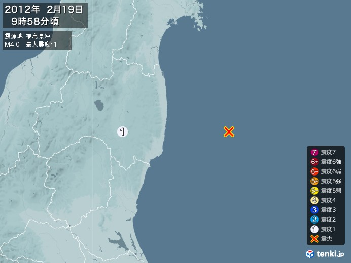 地震情報(2012年02月19日09時58分発生)