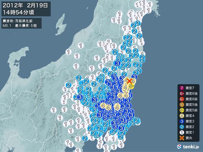 地震情報(2012年02月19日14時54分発生)