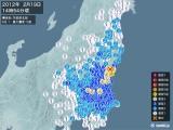 2012年02月19日14時54分頃発生した地震