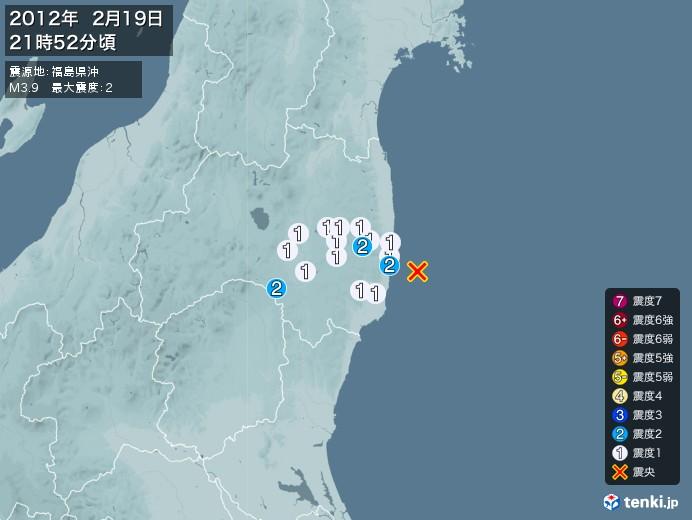 地震情報(2012年02月19日21時52分発生)