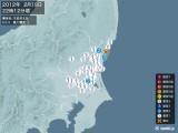 2012年02月19日22時12分頃発生した地震