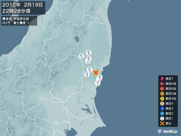 地震情報(2012年02月19日22時29分発生)