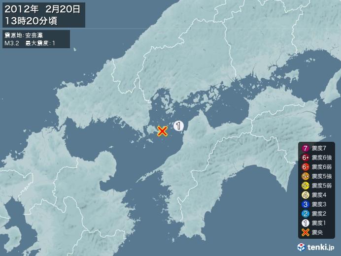 地震情報(2012年02月20日13時20分発生)