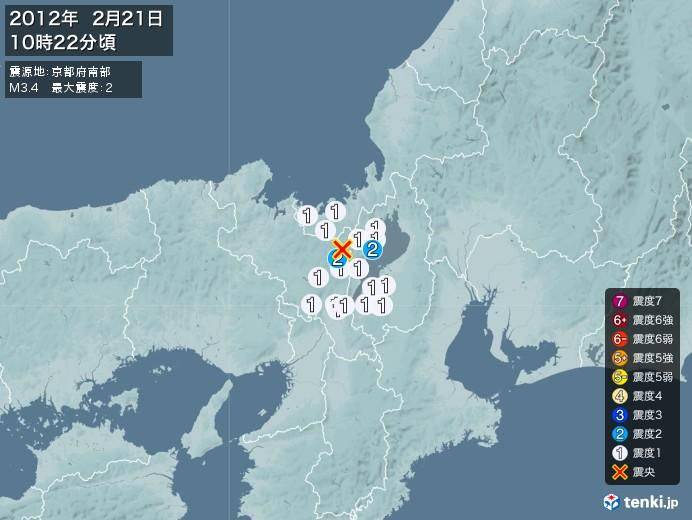 地震情報(2012年02月21日10時22分発生)