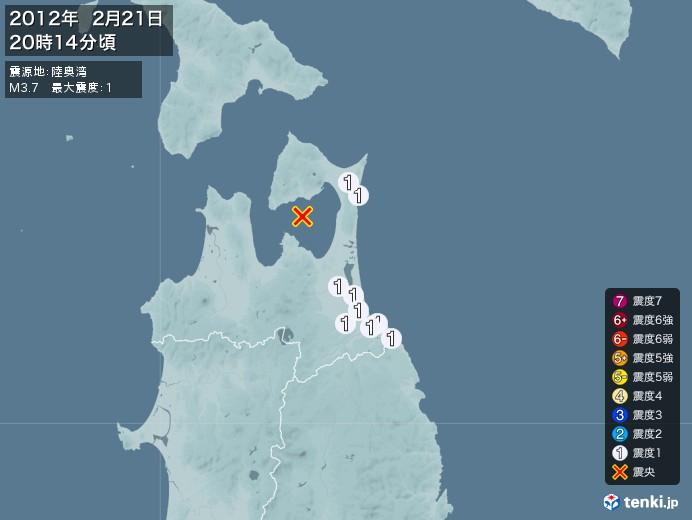 地震情報(2012年02月21日20時14分発生)