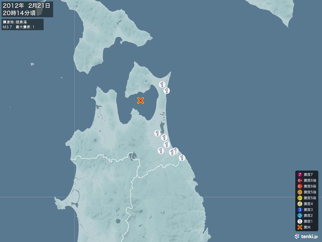 地震情報 2012年02月21日 20時14分頃発生 最大震度:1 震源地:陸奥湾(拡大画像)