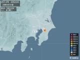 2012年02月22日02時59分頃発生した地震
