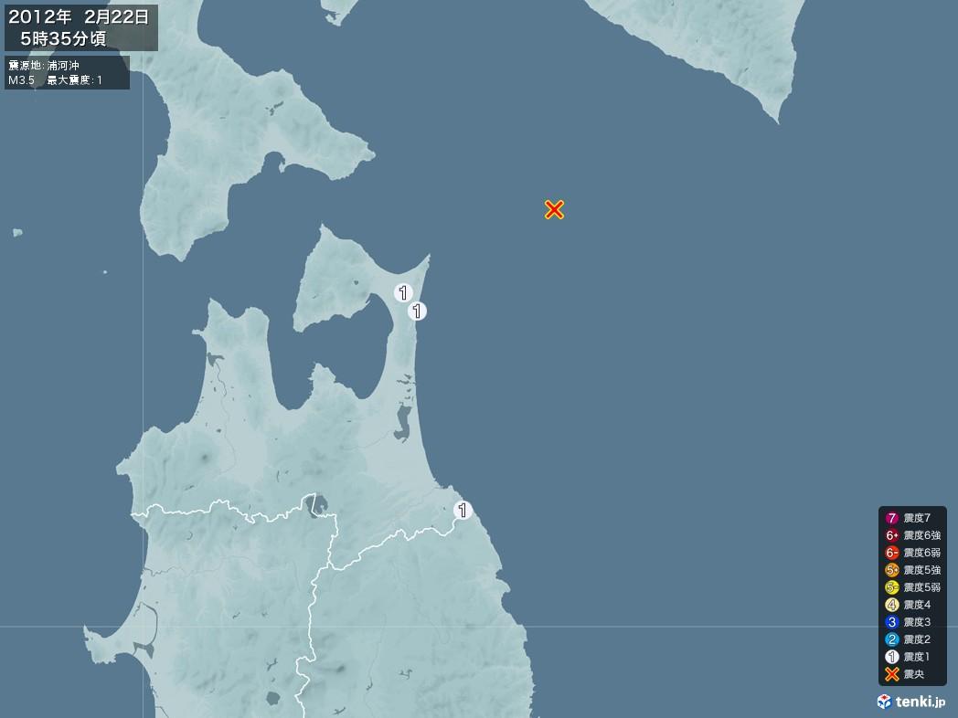 地震情報 2012年02月22日 05時35分頃発生 最大震度:1 震源地:浦河沖(拡大画像)