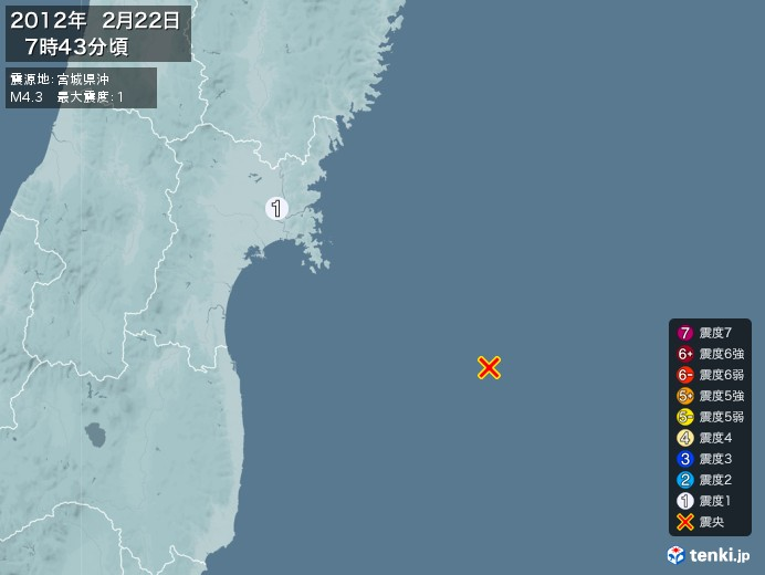 地震情報(2012年02月22日07時43分発生)