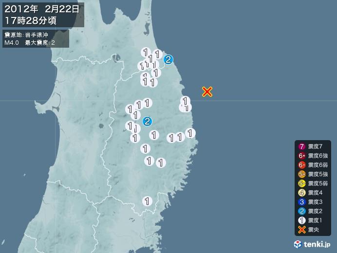 地震情報(2012年02月22日17時28分発生)