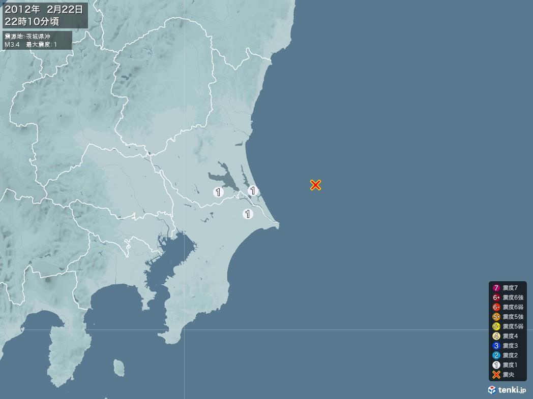 地震情報 2012年02月22日 22時10分頃発生 最大震度:1 震源地:茨城県沖(拡大画像)