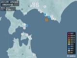 2012年02月24日00時26分頃発生した地震
