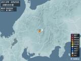2012年02月25日04時53分頃発生した地震