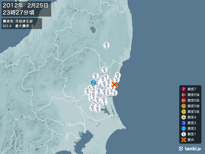 地震情報(2012年02月25日23時27分発生)